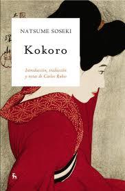 Novel·la de Natsume Soseki